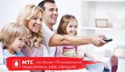 Акция! Спутниковое телевидение МТС ТВ (170+ каналов)